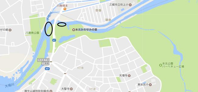 大場川.png
