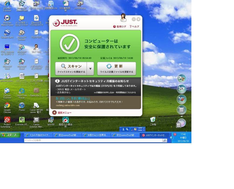 安全1.JPG