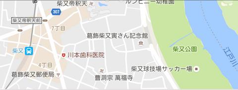 寅さん記念館.png