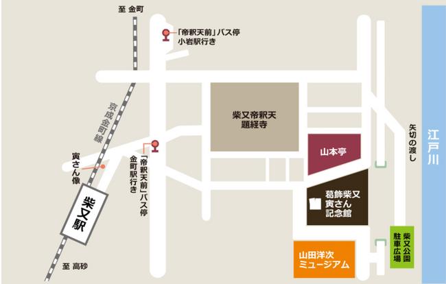 寅さん記念館地図.png