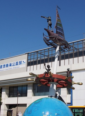 P3050765葛西臨海公園.jpg
