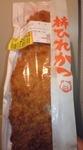 wakaba55-2008-09-18T19_59_49-1-s.jpg