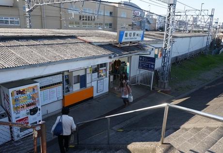 DSC02825ほりきり駅.jpg