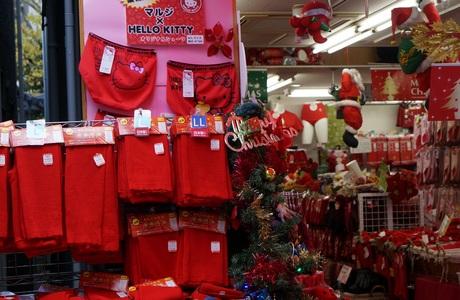 DSC03284赤パンツ.jpg