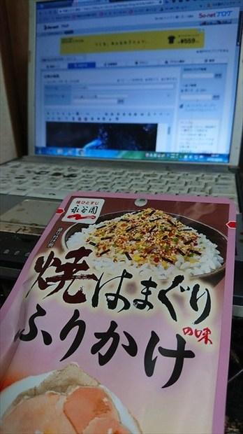 DSC_0110_R.JPG