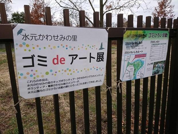 DSC_0253_R.JPG