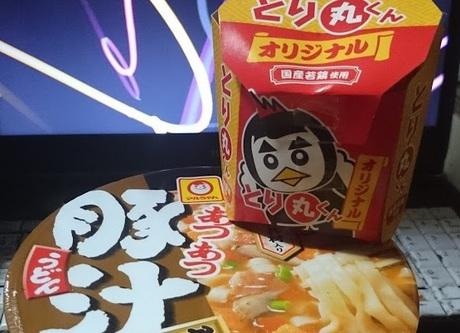 DSC_0819豚汁うどんトリマル.jpg