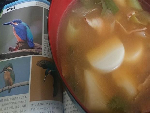 お雑煮1_R.JPG