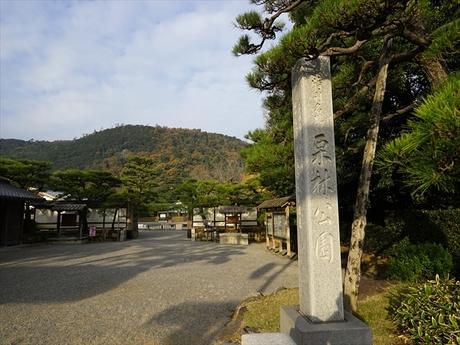 栗林公園_R.jpg