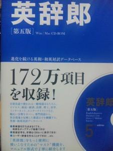 画像1112 007.jpg